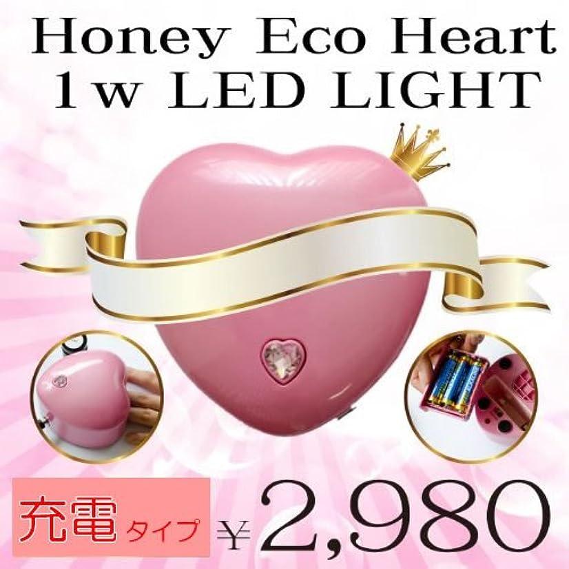 適切ななめる猛烈なネイルジェルネイル瞬間硬化LEDライト(充電タイプハート型1W単品)