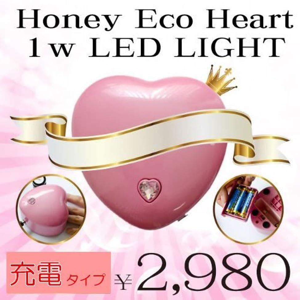 環境に優しい年次コンチネンタルネイルジェルネイル瞬間硬化LEDライト(充電タイプハート型1W単品)