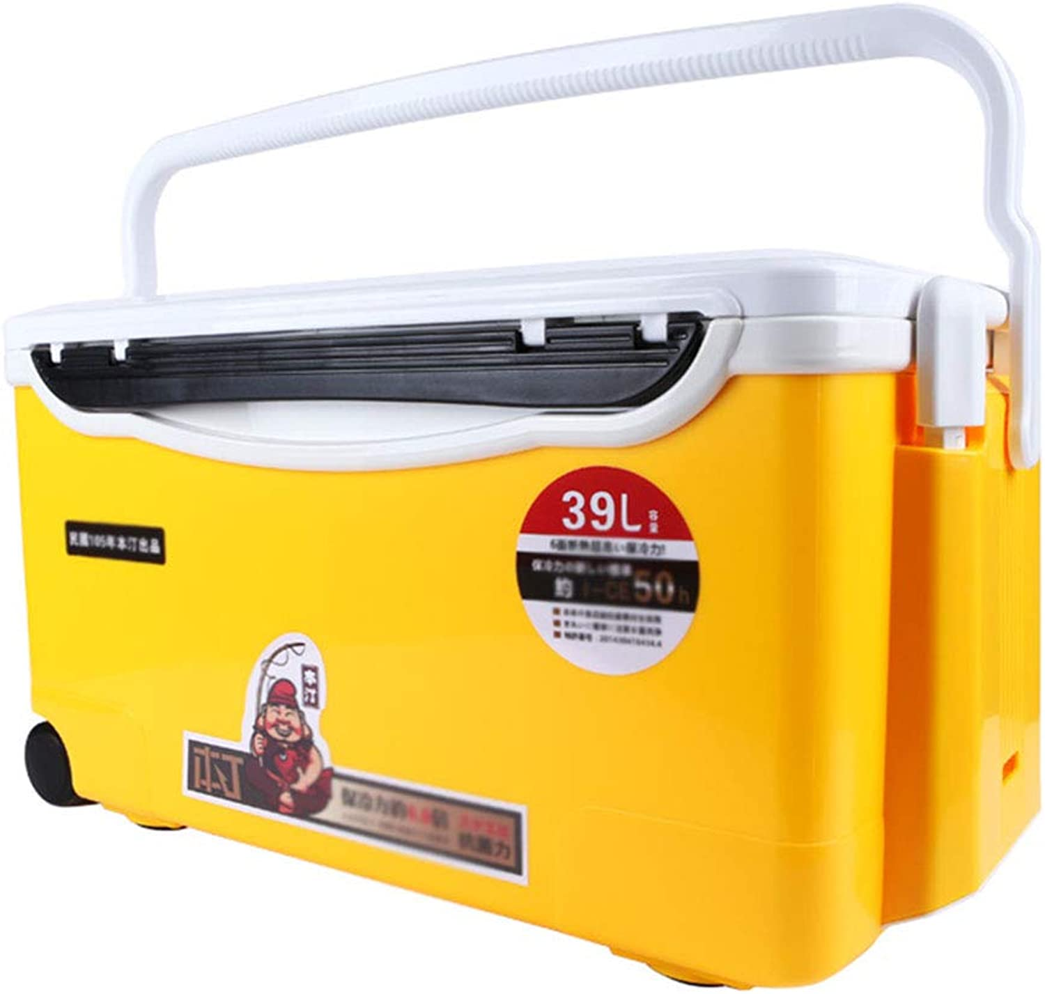 Tackle Boxes Fishing Box Fishing Tackle Boxes MultiFunction Fishing Box Storage Box Fishing Tackle Fishing Supplies 39 Liters Capacity Gift (color   Yellow, Size   64.5  35.5cm)