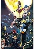 TLMYDD Anime Puzzle Adult Jigsaw Puzzle 1000 Piezas, Dibujos Animados Kingdom Hearts II Jigsaw Puzzle Game Adult Challenge Juguete 70x50cm Día de San Valentín Presente