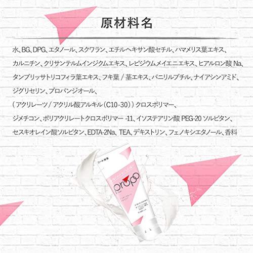 ロート製薬プロポウォーミングボディセラム(ボディ美容液)温感ジェル160gボディクリーム