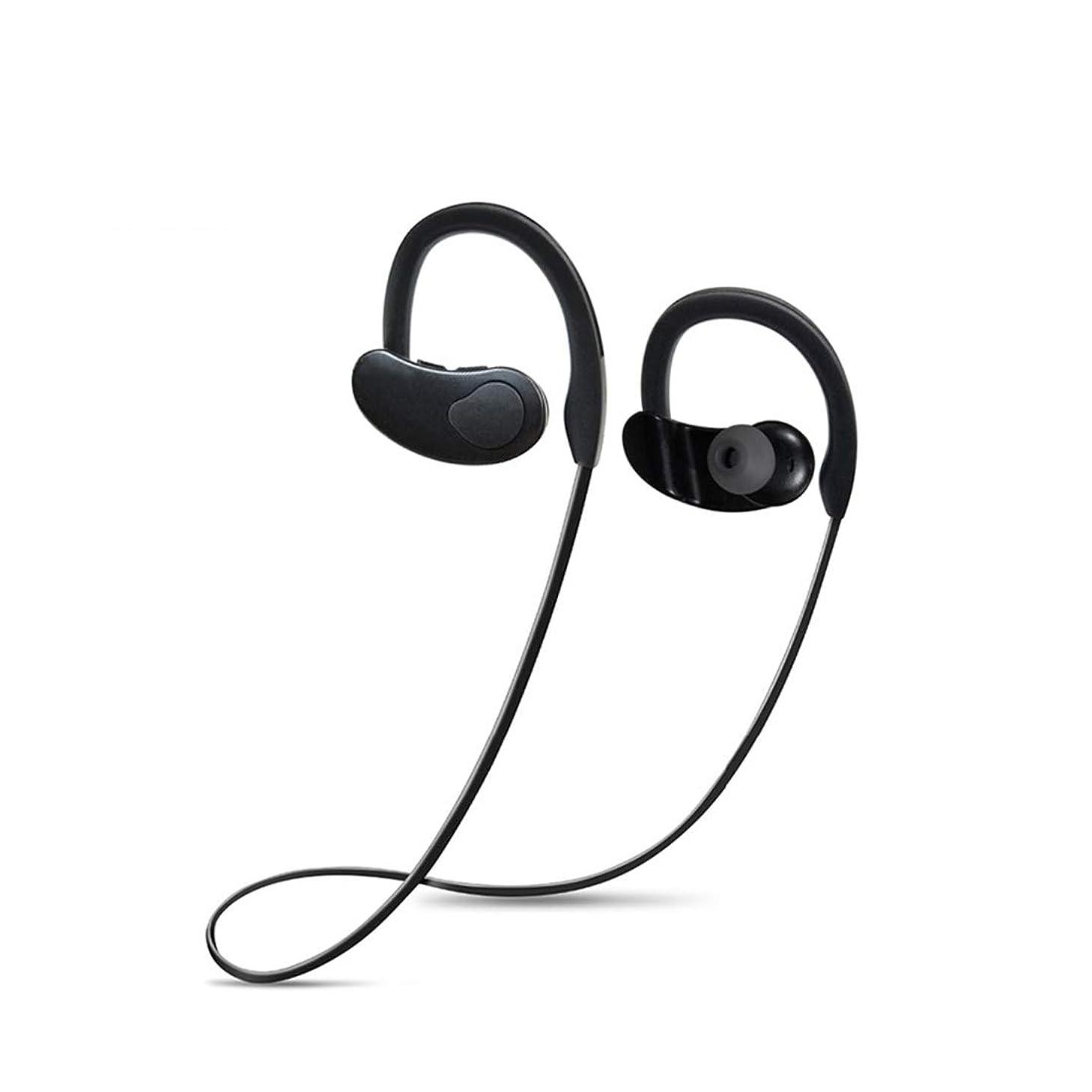 Bluetoothヘッドフォンワイヤレススポーツイヤーフックヘッドフォンネックヘッドセットハンギングヘッドフォン,黒