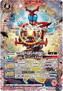 バトルスピリッツ CB09-X01 仮面ライダーカブト ハイパーフォーム X