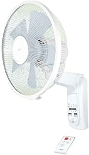 ReeD リモコン式壁掛け扇風機 直径30cm/5枚羽根[壁掛扇風機/壁掛け扇/サーキュレーター/送風機] HONOBE ホワイト RD-BRK3020FW