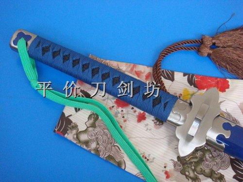 AIT Collectibles S0249 Anime Blue Exorcist Okumura Sword HAMON Edge W/Gradient Blue Scabbard 42'
