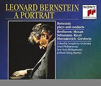 Bernstein Plays & Conducts Mozart by Leonard Bernstein