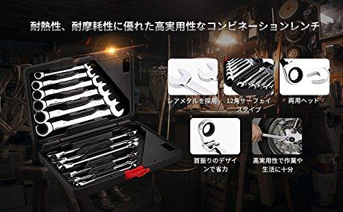 コンビネーションレンチ首振りクイックラチェットギアレンチラチェットレンチ両用ヘッドクロムバナジウム鋼メガネレンチスパナ工具キット付き8-19mm12本組(首振りタイプ)