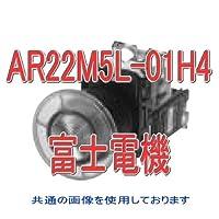 富士電機 AR22M5L-01H4S 丸フレーム大形照光押しボタンスイッチ (白熱) オルタネイト AC110V (1b) (青) NN