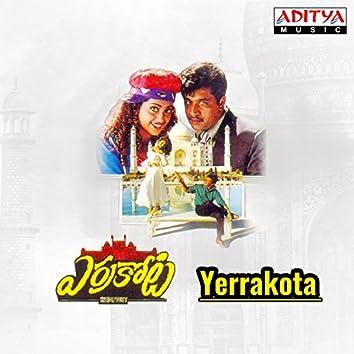 Yerrakota (Original Motion Picture Soundtrack)
