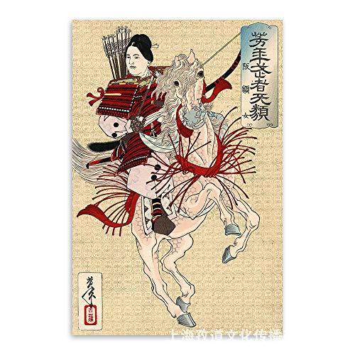 (Senza Cornice) Decorazione Bar Ristorante in Stile Giapponese Pittura 18 Nucleo Pittura 16 Pollici 30 * 45 cm
