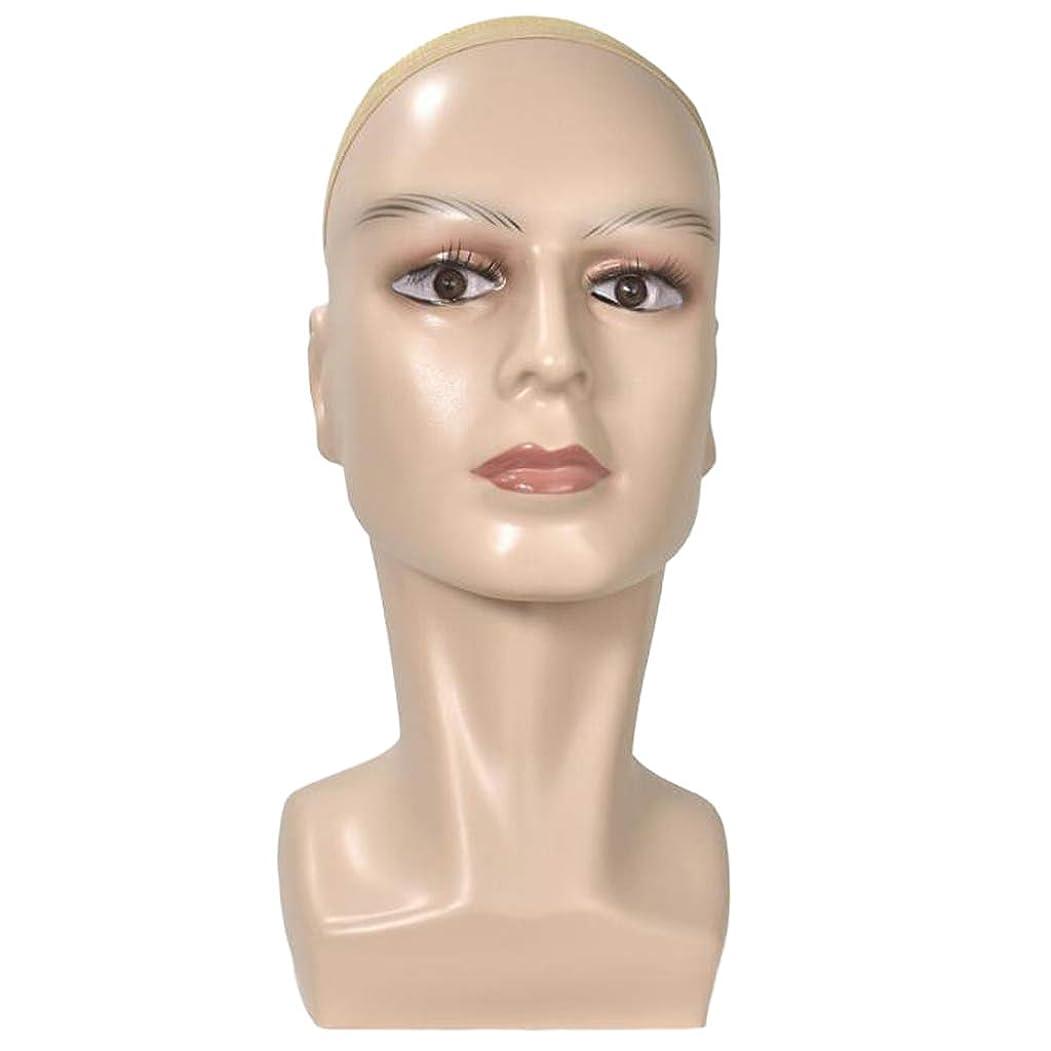 消える州広げるSM SunniMix マネキンヘッド メイク ウィッグ リアルな 女性 ライフサイズ かつら 帽子 ディスプレイ 全2色 - 肌の色