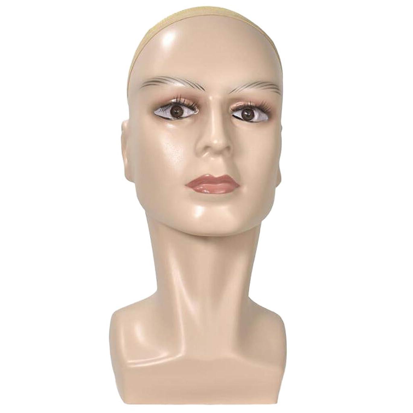 野な約疎外SM SunniMix マネキンヘッド メイク ウィッグ リアルな 女性 ライフサイズ かつら 帽子 ディスプレイ 全2色 - 肌の色