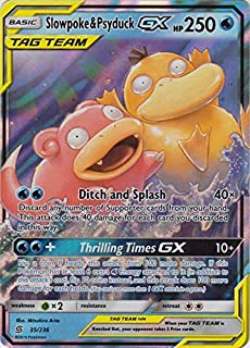 Slowpoke & Psyduck Tag Team GX - 35/236 - Ultra Rare - Unified Minds