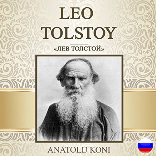 Leo Tolstoy (Russian Edition) audiobook cover art