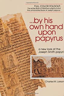 papyrus pictures egyptian for sale