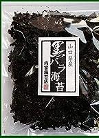 内富海苔店 山口県産黒バラ海苔30g