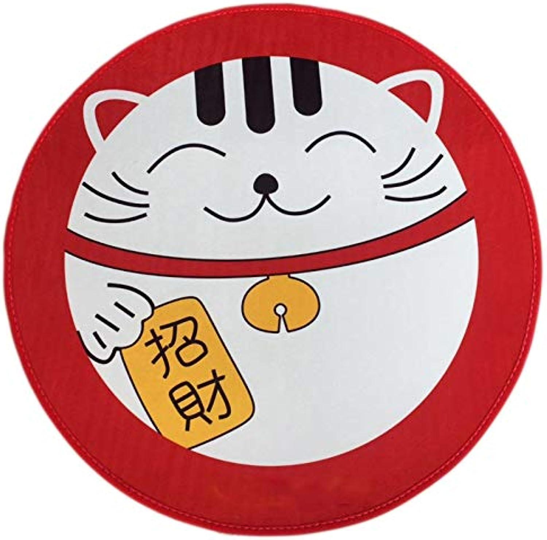QTDS Lucky cat Print Autumn and Winter Warm pet Mattress, pet cat Dog Small Animal Round Four Seasons Suede Sleeping mat, biteResistant cat Litter Kennel mat pet Sofa Rest Play mat