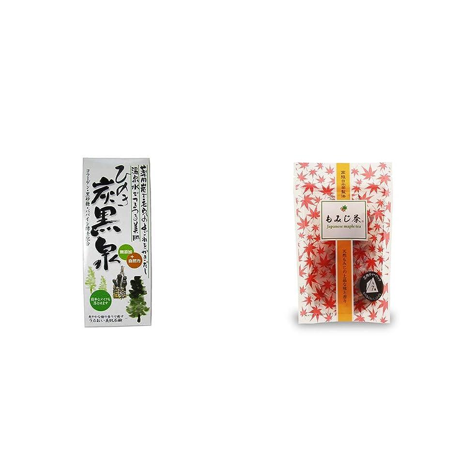 カニ晩餐ブルジョン[2点セット] ひのき炭黒泉 箱入り(75g×3)?もみじ茶(7パック入)