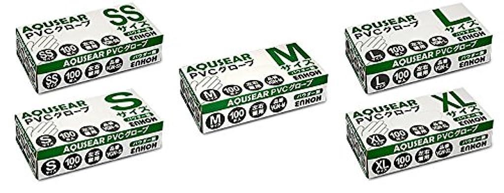 フェードアウト哀模索AQUSEAR PVC プラスチックグローブ XLサイズ パウダー無 VGN-XL 100枚×20箱