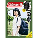 Coleman BRAND BOOK RED ver.