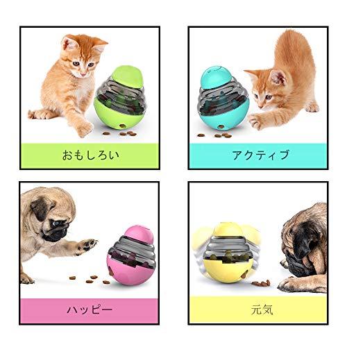 Bestio猫犬おやつおもちゃペット給餌おもちゃおやつボール丈夫で長持ち猫犬の遊び好き天性満足知育玩具知育トイ倒れないエッグIQ&挙動激励運動不足解消(イエロー)