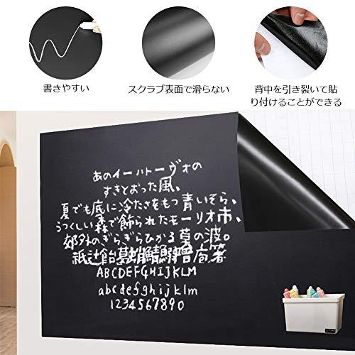WOOCE『黒板シート』