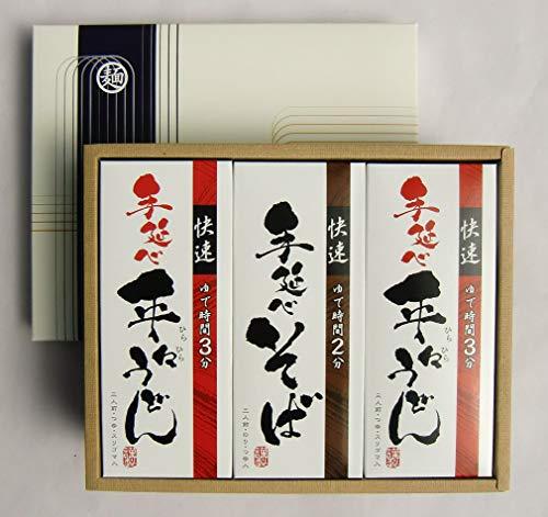 「快速」 手延べ うどん 手延べ そば 詰め合わせ 9食 セット (つゆ、のり、スリごま入り) 奈良 三輪山麓にて製造
