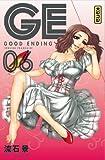 GE-Good Ending - Tome 6