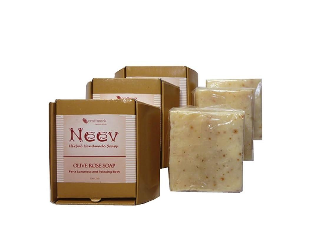 祖母不定実現可能手作り ニーブ OL ローズ ソープ 3個セット NEEV Herbal OLIVE ROSE SOAP 3SET