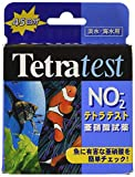 テトラ テスト 亜硝酸試薬amazon参照画像