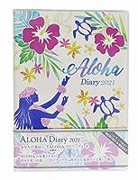 Kahiko ハワイアン雑貨 ハワイ 雑貨 2021年 ハワイアン ダイアリー スケジュール帳 手帳 B6 (フラガール)