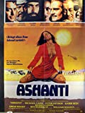 Ashanti - Michael Caine - Peter Ustinov - Filmposter A1