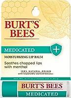 Medicated Lip Balm Blister