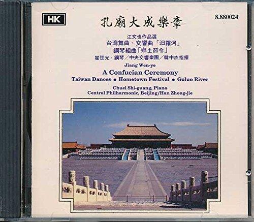 A Cerimônia de Confúcio [Audio CD] Jiang Wen-ye