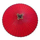 山本竹細工屋 (YAMAMOTOTAKIZAYIKUYA ) 和傘 番傘 蛇の目傘 雨傘  防水加工  (赤色)