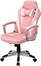 エムール ゲーミングチェア リクライニングチェア ピンク ゲーミング チェア 椅子 ヘッドレスト クッション リクライニング ひじ掛け 腰痛
