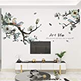LLYDD Leaf and Bird Wall Sticker Tree Leaves Plant Natual Wall Stickers Decal Art Decor Room Decoration Peel and Stick Self - Adhesive for Garden Living Room Bedroom Kitchen Playroom Nursery Room