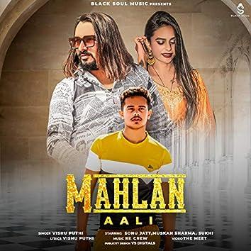 Mahlan Aali