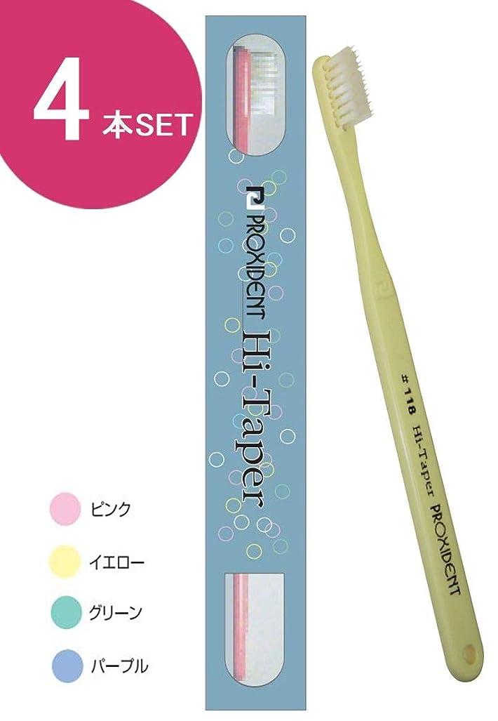 テクトニック関数良さプローデント プロキシデント 特殊植毛歯ブラシ ハイテーパー #118 (4本)