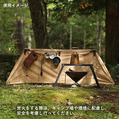 クイックキャンプ  焚火陣幕 焔-HOMURA