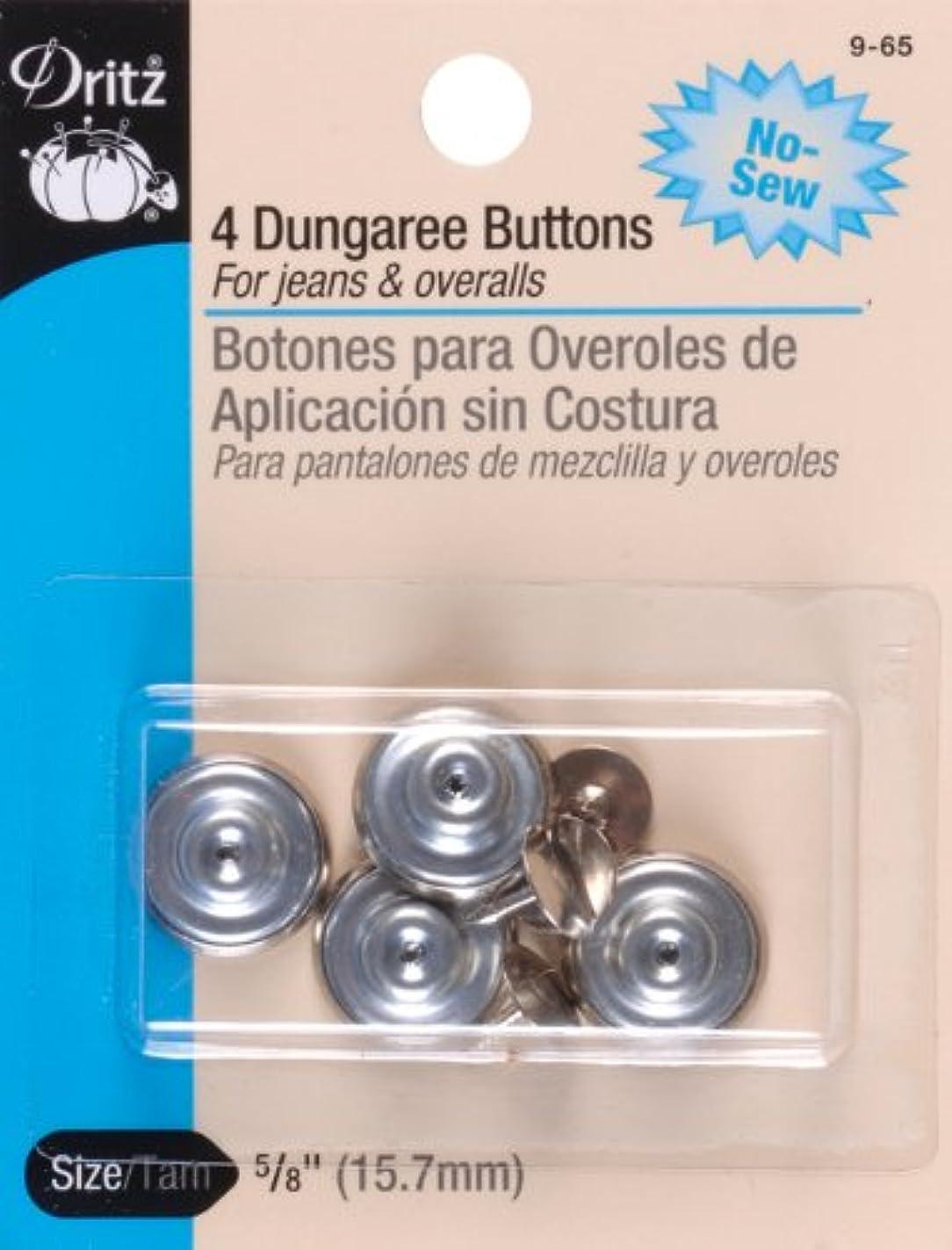 Dritz No-Sew Dungaree Buttons 5/8 4/Pkg-Nickel qnl18886407