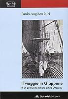 Viaggio in Giappone di un gentiluomo italiano di fine Ottocento