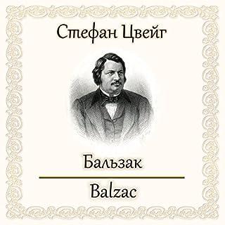 Balzac Titelbild