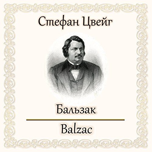 Balzac audiobook cover art