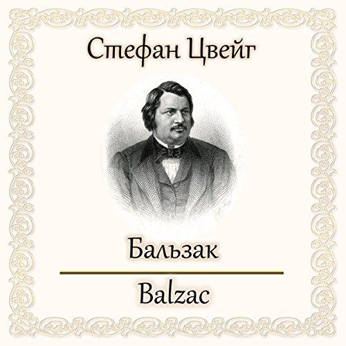 Balzac cover art