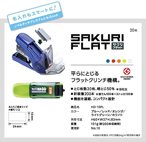 "Max ""SAKURI FLAT"" Stapler (Flat Clinch) [White] [Japan Import] Photo #9"