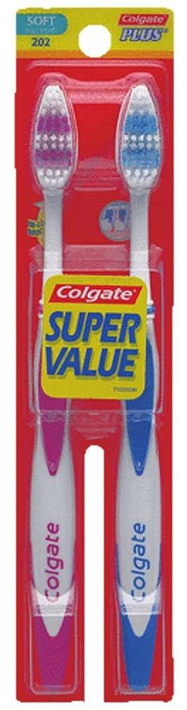 面倒第二希望に満ちたColgate プラス大人の完全な頭部、柔らかい歯ブラシ、2-カウント(4パック)