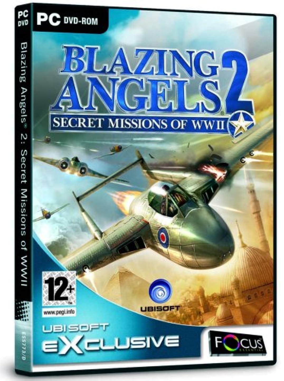 文字通り揮発性によるとBLAZING ANGELS 2: SECRET MISSIONS WWII(輸入版)