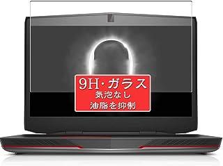 Sukix ガラスフィルム 、 Dell Alienware 17 R3 17.3インチ 向けの 有効表示エリアだけに対応 強化ガラス 保護フィルム ガラス フィルム 液晶保護フィルム シート シール 専用( 非 ケース カバー ) 修繕版
