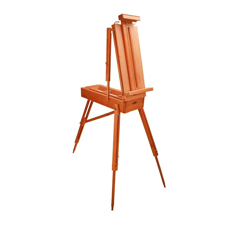 住居手入れチャップ屋外の床の油絵箱、携帯用純木の大人のスケッチブラケット、56 * 11 * 26.5 cm、ウッドカラー JSSFQK